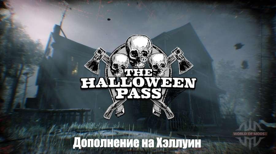 Хэллоуинский абонемент в Red Dead Online