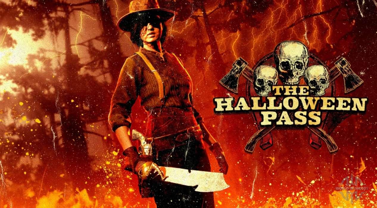 Хэллоуинский абонемент: продлен до конца ноября