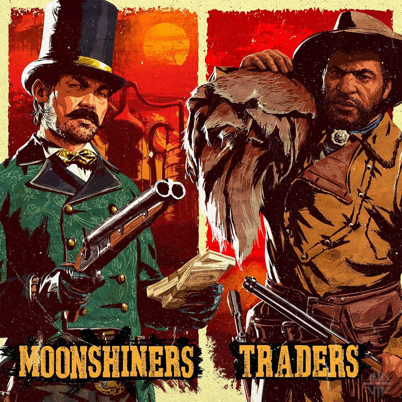 Торговцы и самогонщики в Red Dead Online