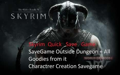 Чистое сохранение после вступления для Skyrim