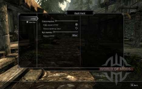 Уборка трупов для Skyrim второй скриншот