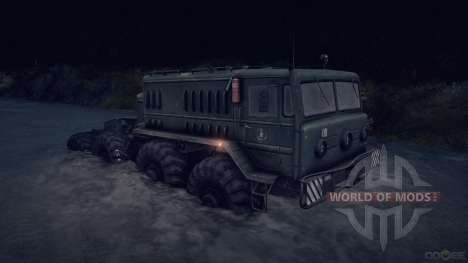 SpinTires Tech Demo v1.1 (May 13) 2013 RUS и ENG