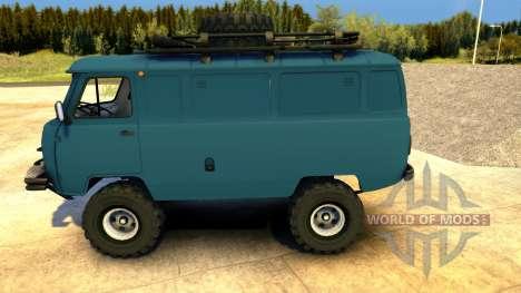 УАЗ-452 Таблетка для Spin Tires