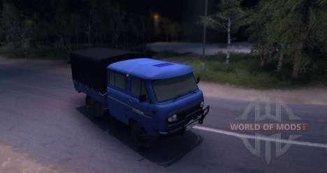 УАЗ-39094 для Spin Tires