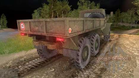 Урал-4320 для Spin Tires