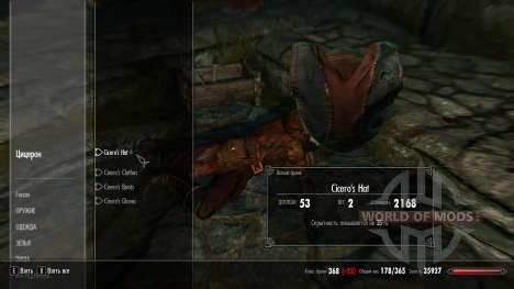 Защитная одежда Цицерона для Skyrim