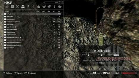 Улучшенный амулет Голдура для Skyrim