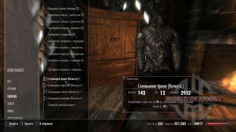 Улучшенное зачарование соловьиной брони для Skyrim второй скриншот