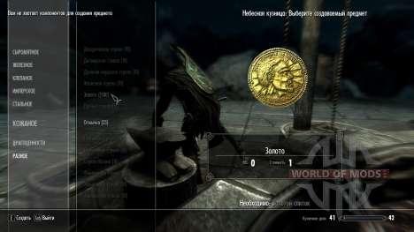 Enhanced Tools - расширение возможности крафта для Skyrim второй скриншот