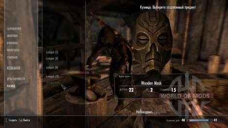 Крафт масок драконьих жрецов для Skyrim второй скриншот
