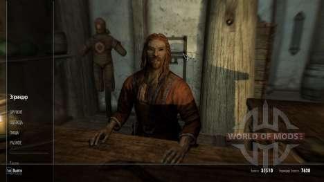 Больше золота торговцам для Skyrim
