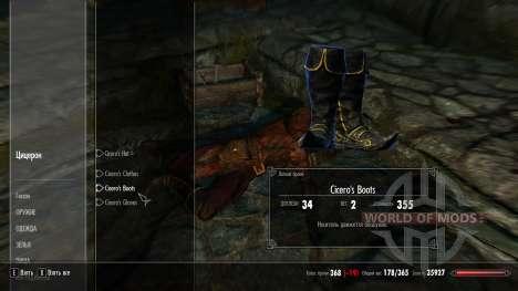 Защитная одежда Цицерона для Skyrim третий скриншот
