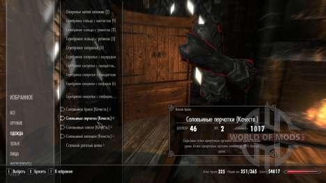 Улучшенное зачарование соловьиной брони для Skyrim третий скриншот