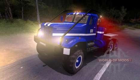 Пак грузовиков КамАЗ и КрАЗ для Spin Tires