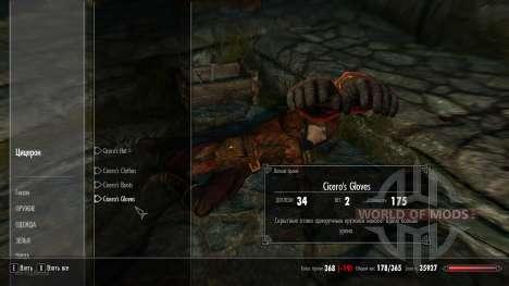 Защитная одежда Цицерона для Skyrim четвертый скриншот