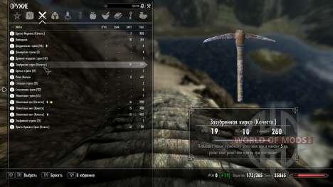 Бесконечный заряд у даэдрических артефактов для Skyrim