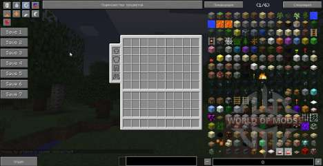 Not Enough Items для Minecraft