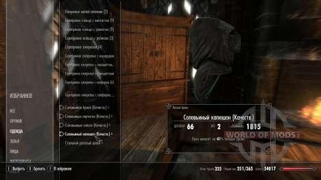 Улучшенное зачарование соловьиной брони для Skyrim пятый скриншот