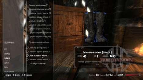 Улучшенное зачарование соловьиной брони для Skyrim четвертый скриншот