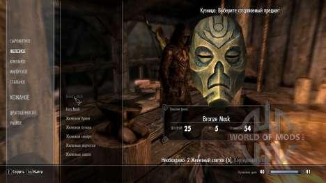 Крафт масок драконьих жрецов для Skyrim третий скриншот