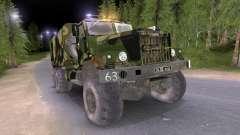 КрАЗ-255Б камуфляжный v2 для Spin Tires