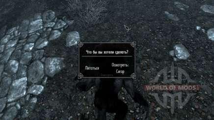Обыск и карта для оборотня и вампира для Skyrim