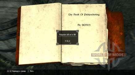 Книга прокачки навыка карманной кражи для Skyrim