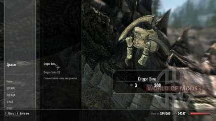 Снижение веса драконих костей для Skyrim