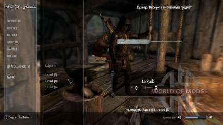 Крафт отмычек для Skyrim