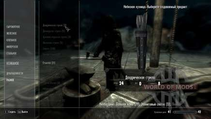 Enhanced Tools - расширение возможности крафта для Skyrim