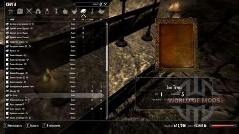 Зов Тсуна для Skyrim второй скриншот