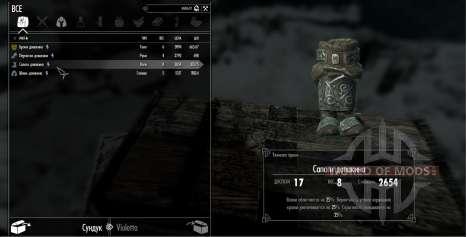 Комплект брони довакина для Skyrim четвертый скриншот