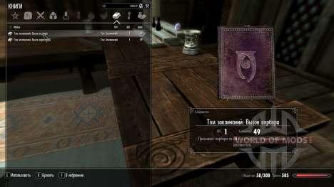 Призыв вербера и вервольфа для Skyrim второй скриншот