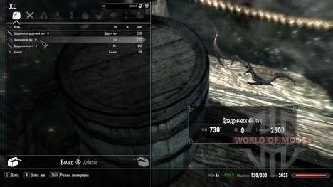 Оружия с огромным уроном для Skyrim третий скриншот