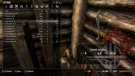 Гирион для Skyrim третий скриншот