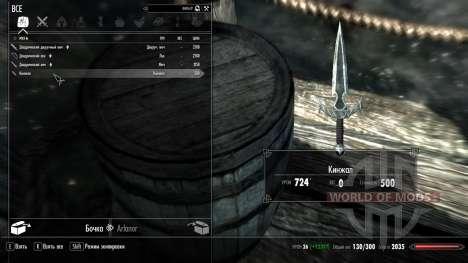 Оружия с огромным уроном для Skyrim пятый скриншот