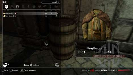 Наряд Шеогората для Skyrim второй скриншот