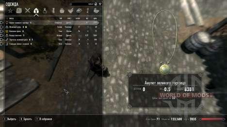 Великий караванщик для Skyrim второй скриншот