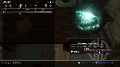 Мастерское успокоение для Skyrim третий скриншот