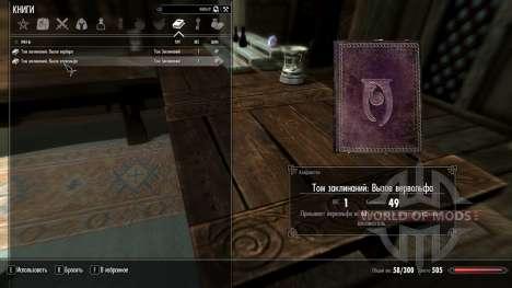 Призыв вербера и вервольфа для Skyrim третий скриншот