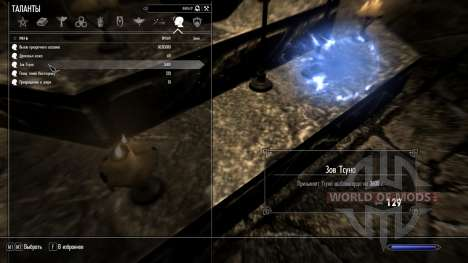 Зов Тсуна для Skyrim третий скриншот