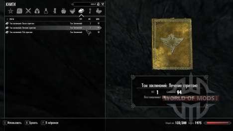 Магия спригганов для Skyrim