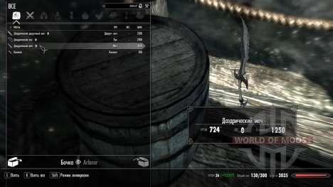 Оружия с огромным уроном для Skyrim четвертый скриншот