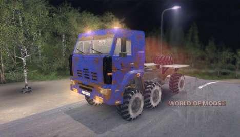 Пак грузовиков v8.1 для Spin Tires