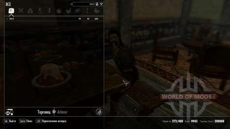 Богатый торговец для Skyrim второй скриншот