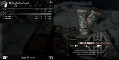 Комплект брони довакина для Skyrim пятый скриншот