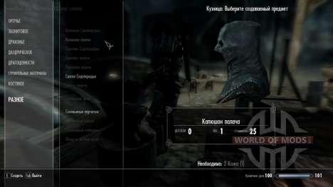 Одежда палача для Skyrim четвертый скриншот
