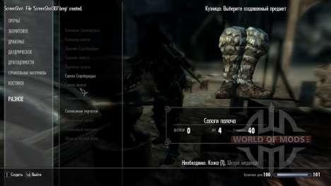 Одежда палача для Skyrim третий скриншот