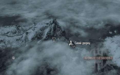 Компаньонка Эрения Цезония для Skyrim второй скриншот