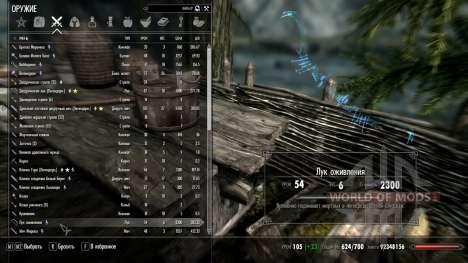 Лук оживления для Skyrim второй скриншот